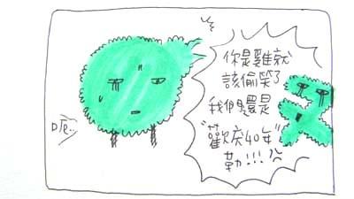 400職業傷害 (2).jpg