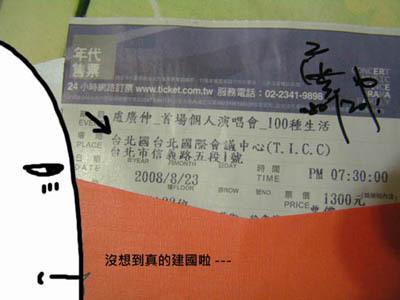 400台北國.jpg