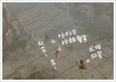 民族救星框.jpg