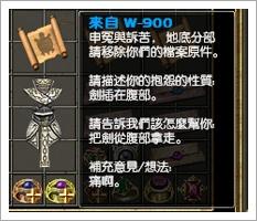 來自W900.jpg