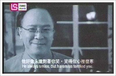 他好像永遠對著你笑小的你心理發函.jpg