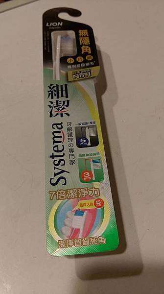 LION日本獅王細潔牙刷9