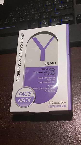 DR.WU新品 Y型頸顏膠囊面膜1