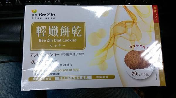 康萃美活輕孅代謝餅乾4