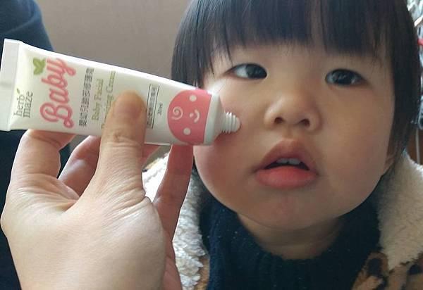 Herbmaze草繹嬰幼兒臉部修護霜(預防蘋果臉)