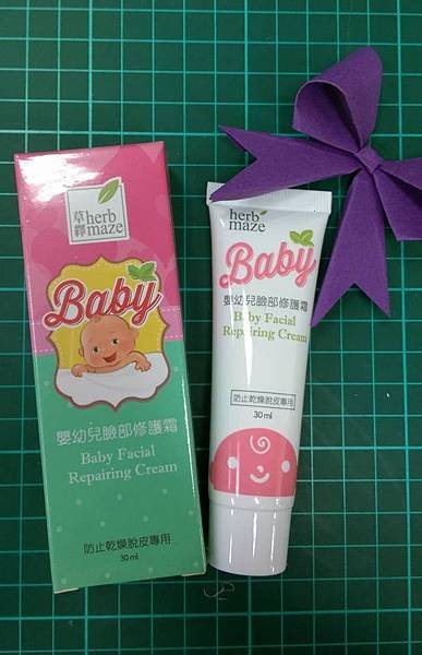 Herbmaze草繹嬰幼兒臉部修護霜(預防蘋果臉)7