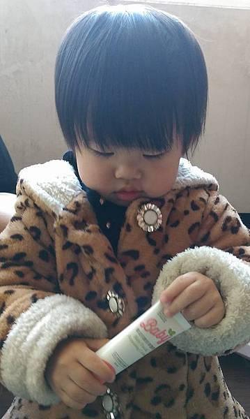 Herbmaze草繹嬰幼兒臉部修護霜(預防蘋果臉)2