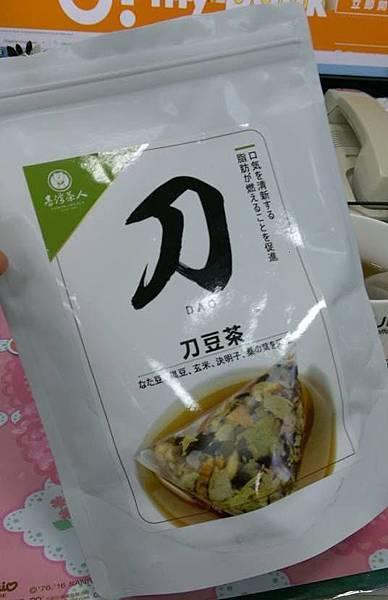 輕纖刀豆茶