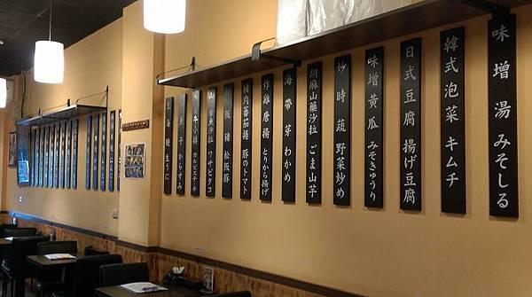 銀川日式料理5