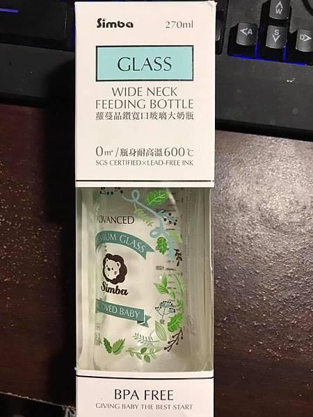 小獅王辛巴 蘿蔓晶鑽寬口玻璃大奶瓶