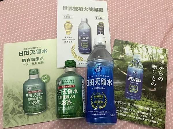 日田天領水&膳食纖維茶