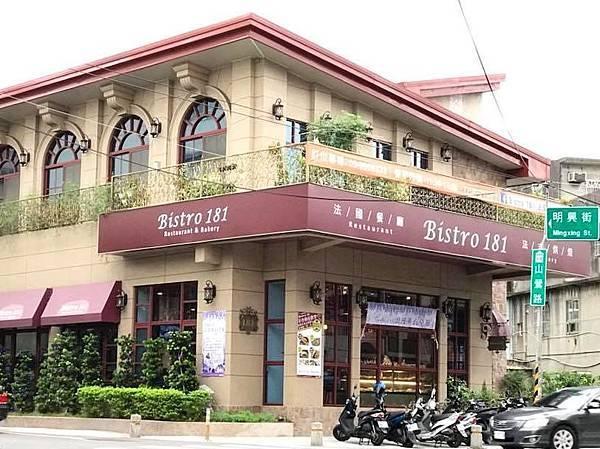 BISTRO 181 法國餐廳