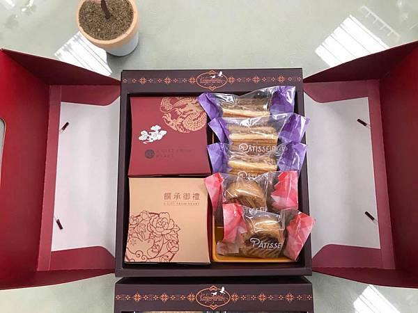 康鼎中西式喜餅10