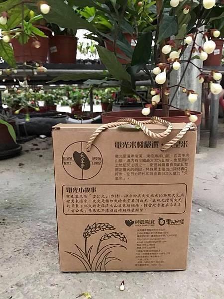 香米禮盒7