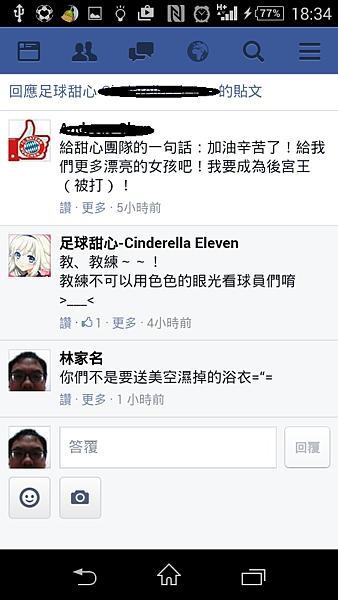 Screenshot_2015-12-04-18-34-25