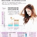 Beauty2010-May-03.jpg