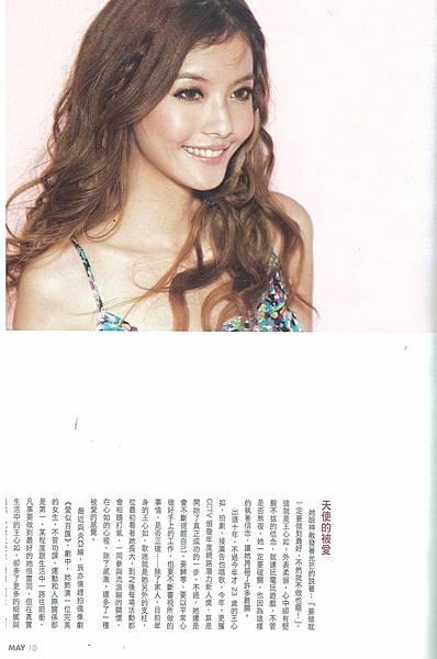 HK Lime 04.jpg