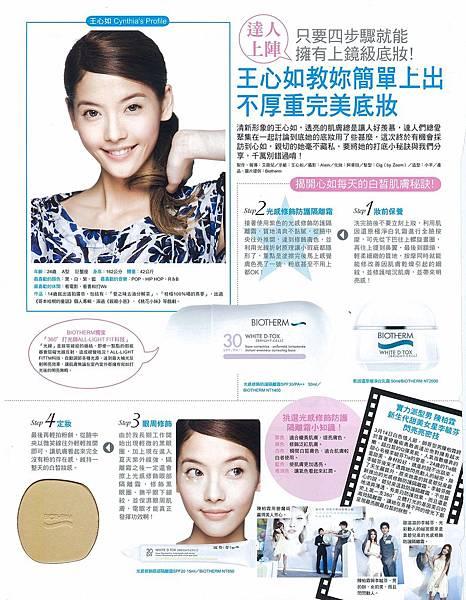 2010/04 Beauty