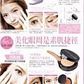 Beauty2010-May-05.jpg