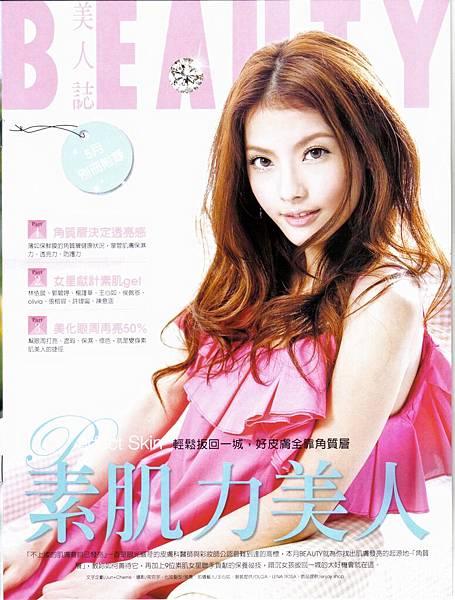 Beauty2010-May-01.jpg