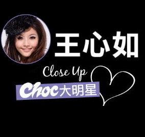 choc cover