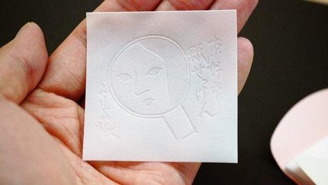 soap_paper_02.jpg
