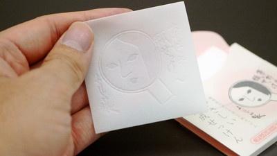 soap_paper_01.jpg