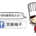 zpork_facebook.jpg