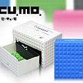 111115_tokumodo3.jpg