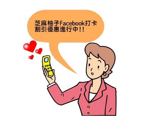 zpork_facebook_again.jpg