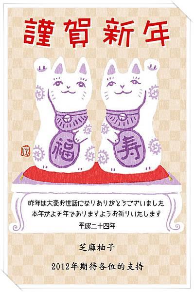 zpork_new_year.jpg