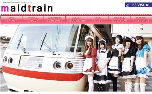 maid_train.jpg