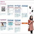free_wifi_asahi_03.jpg