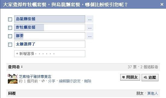 vote_zpork.jpg