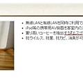 japan_internet_hotel2