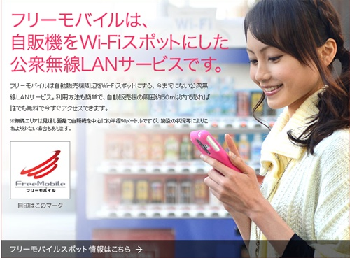 japan_internet_hotel