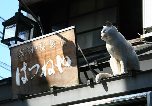 tokyo_yanaka007