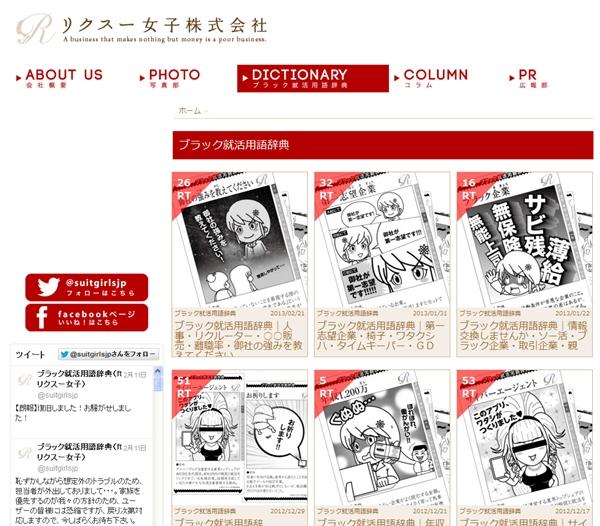 japan_ol_comic
