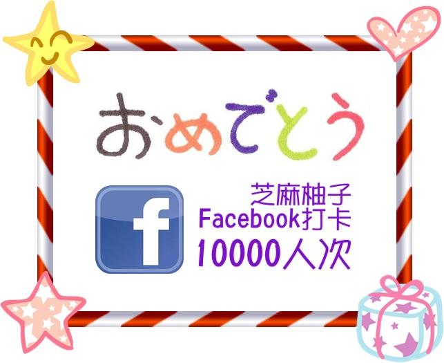 zpork_10000_reach1