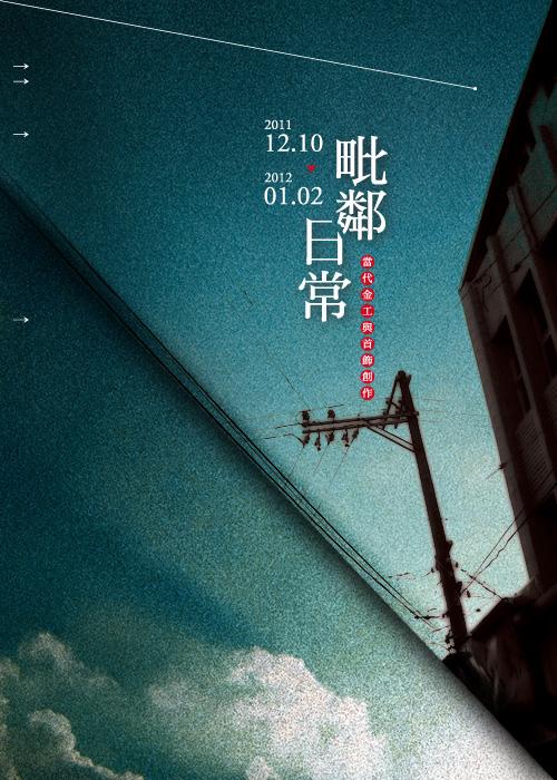 web1-11.18.jpg