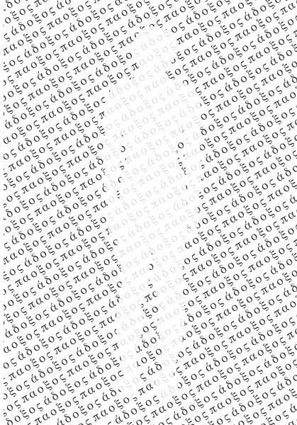 Z書房-林育聖-悖論7月展-01 (3)
