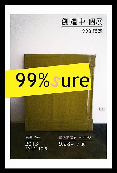99sure (2)