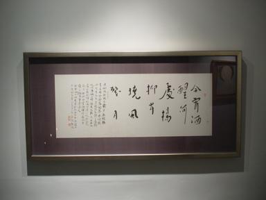 今宵酒醒何處/蔣勳(作者收藏)