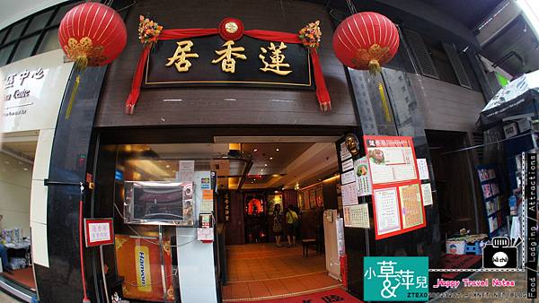香港DAY2 (116).JPG