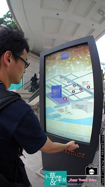 香港DAY2 (141).JPG