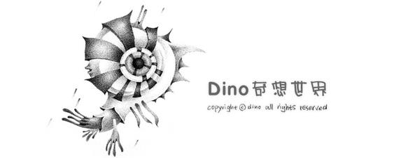 dino-banner-3.jpg