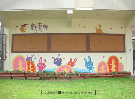 國小壁畫設計_牆1.jpg