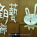 國小壁畫設計_模.jpg