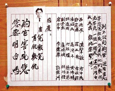 江國慶1.jpg