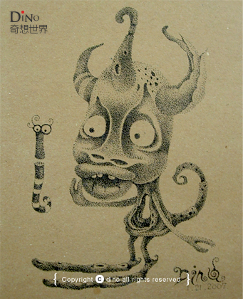 dino-恰魯(森林破肚族).jpg